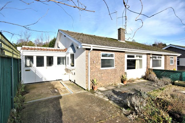 Thumbnail Semi-detached bungalow for sale in Bracken Road, South Wootton, King's Lynn