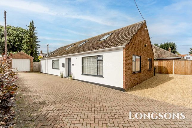 Thumbnail Property to rent in Beech Close, Swaffham