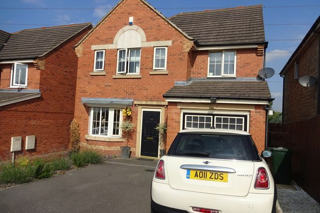 Thumbnail Detached house to rent in Haigh Moor Way, Swallownest, Sheffield
