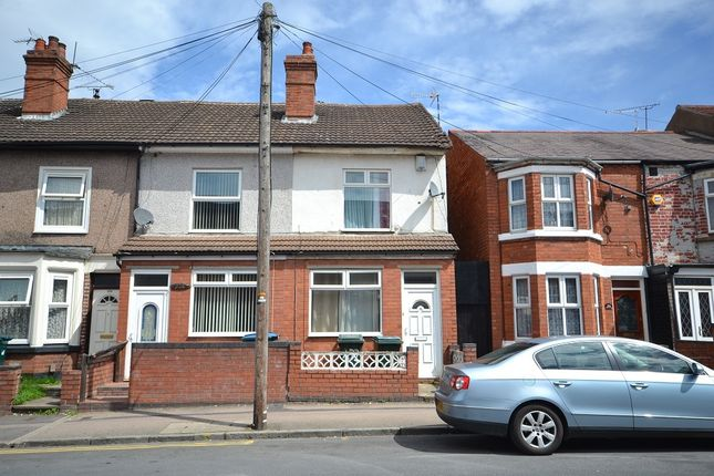Thumbnail End terrace house for sale in Cross Road, Coventry
