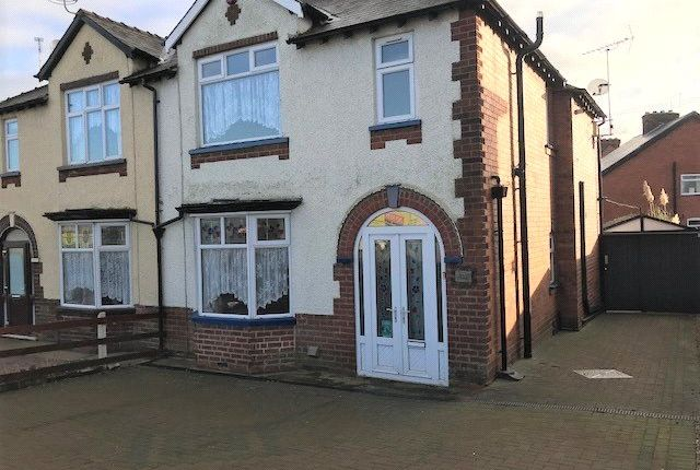 Thumbnail Semi-detached house to rent in Nottingham Road, Ripley, Derbyshire