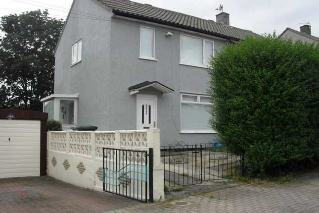 Thumbnail Semi-detached house to rent in Lymington Drive, Holmewood, West Yorkshire
