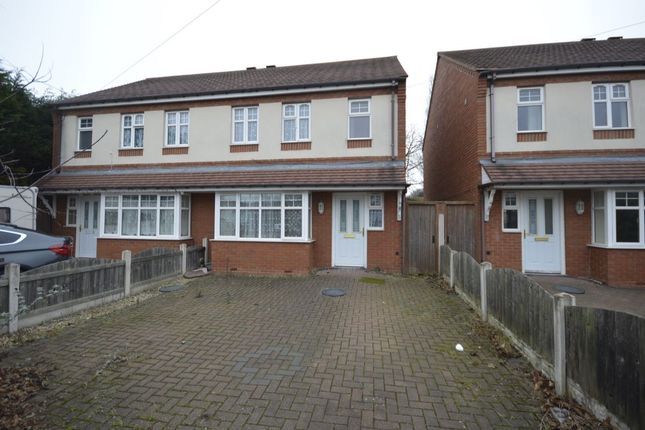Thumbnail Terraced house for sale in Coventry Street, Wolverhampton