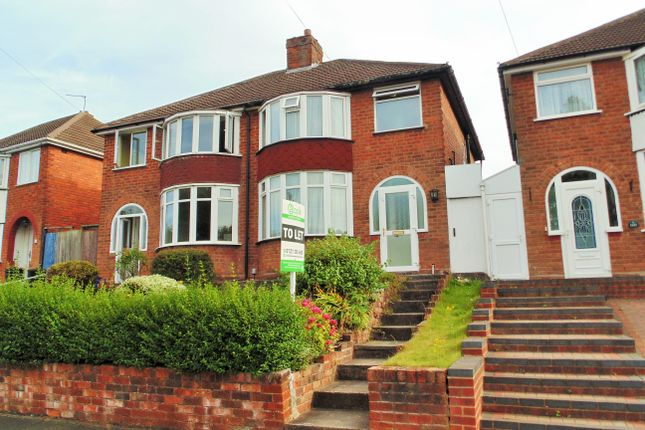 Thumbnail Semi-detached house to rent in Cramlington Road, Great Barr