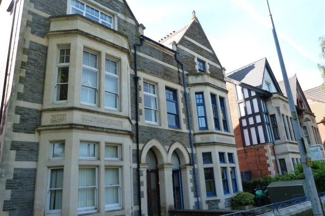 Thumbnail Flat to rent in Romilly Road, Canton, ( 3 Beds ), F/F Maisonette