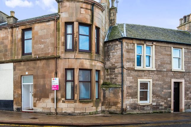 Thumbnail Town house for sale in King Street, Stonehouse, Larkhall