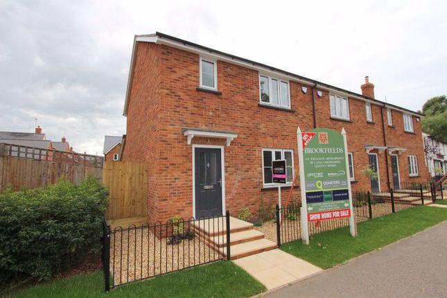 Thumbnail Property to rent in Kessler Close, Stoke Hammond, Buckinghamshire