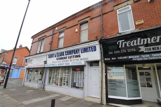 Thumbnail Maisonette for sale in Heaton Road, Heaton