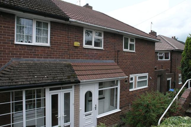 Thumbnail Semi-detached house to rent in Bullfields Close, Rowley Regis