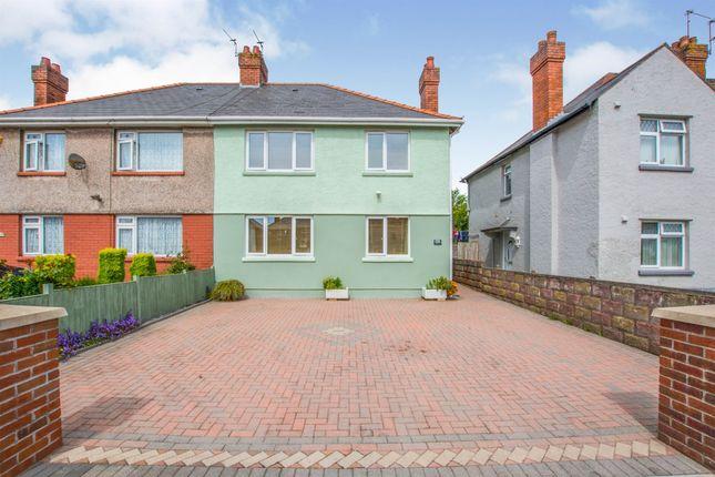 Thumbnail Semi-detached house for sale in Mynachdy Road, Mynachdy, Cardiff