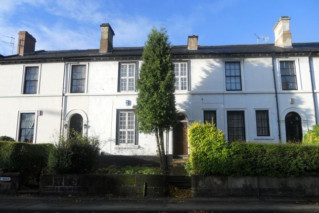 Thumbnail Terraced house to rent in Duffield Road, Derby