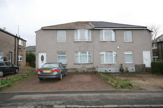 Thumbnail Detached house to rent in Kingsbridge Drive, Rutherglen, Glasgow