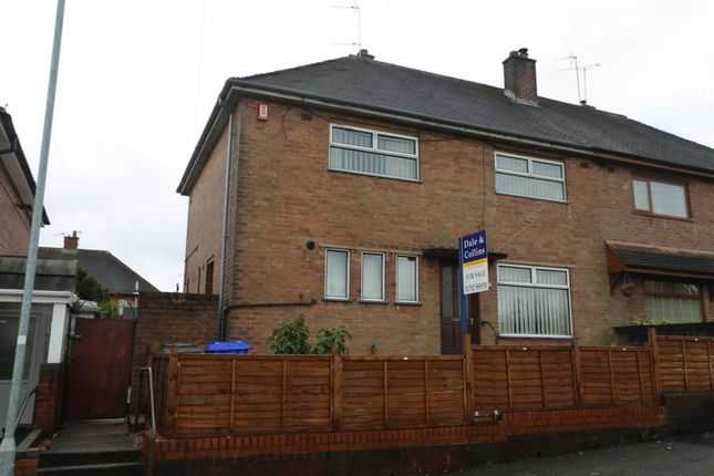 Thumbnail Semi-detached house for sale in Lansbury Grove, Meir