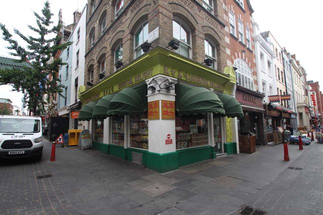 Thumbnail Retail premises to let in Gerrard Street, Chinatown