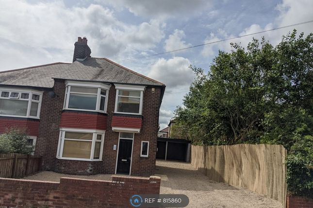 Thumbnail Flat to rent in Brancepeth Ave, Newcastle