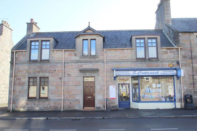 Thumbnail Retail premises for sale in High Street, Aberlour