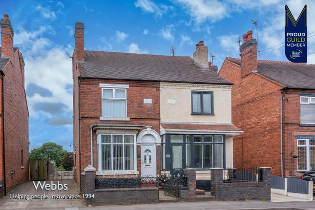 3 bed semi-detached house for sale in Walsall Road, Great Wyrley, Walsall WS6