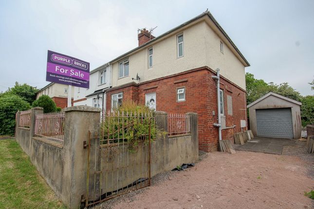 Thumbnail Semi-detached house for sale in Dyfan Road, Barry