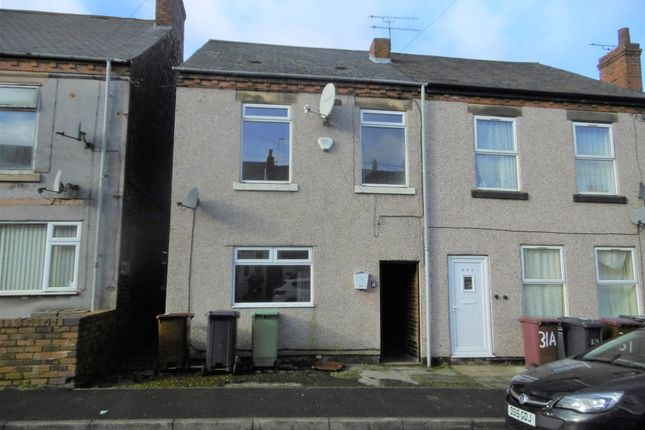 Thumbnail End terrace house to rent in Hunloke Road, Holmewood, Chesterfield