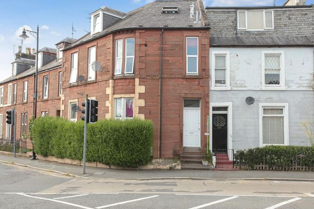 Thumbnail Terraced house for sale in Brooms Road, Dumfries