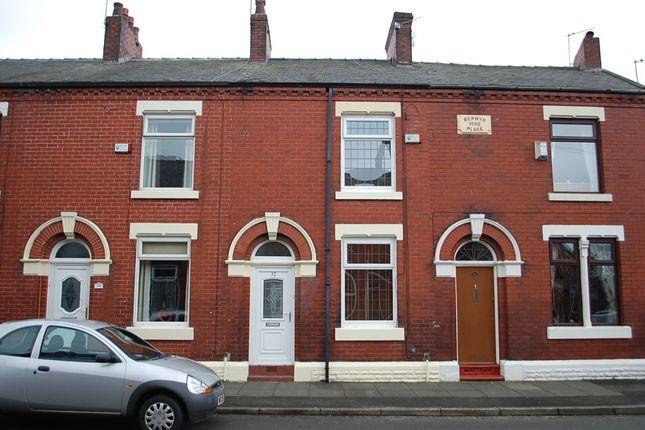 Thumbnail Terraced house to rent in Canterbury Street, Ashton-Under-Lyne