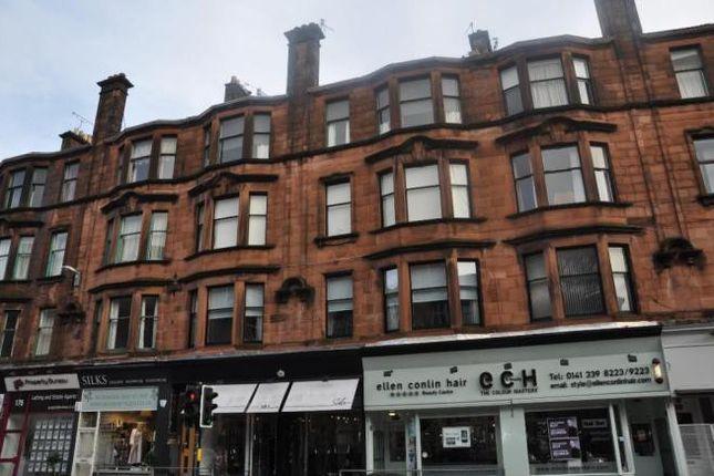 Thumbnail Flat to rent in 167 Hyndland Road, Hyndland, Glasgow