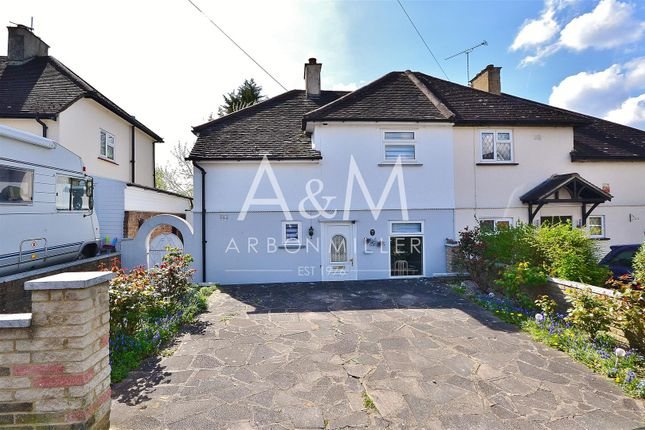 Thumbnail Property for sale in Forest Avenue, Chigwell