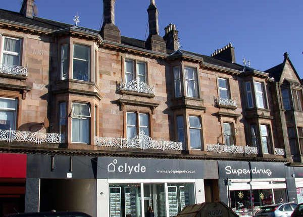 Thumbnail Flat to rent in West Princes Street, Helensburgh, Argyll And Bute