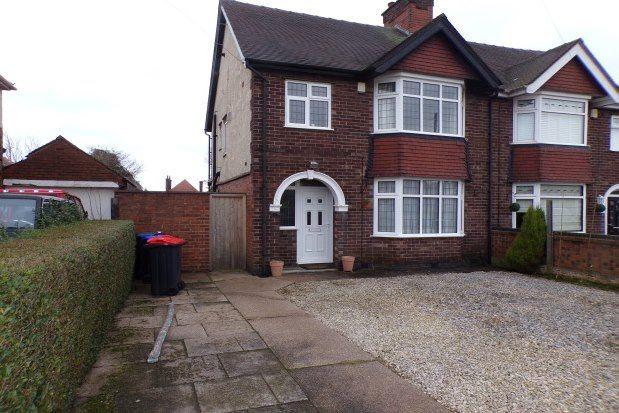 Chestnut Grove, Kirkby-In-Ashfield, Nottingham NG17