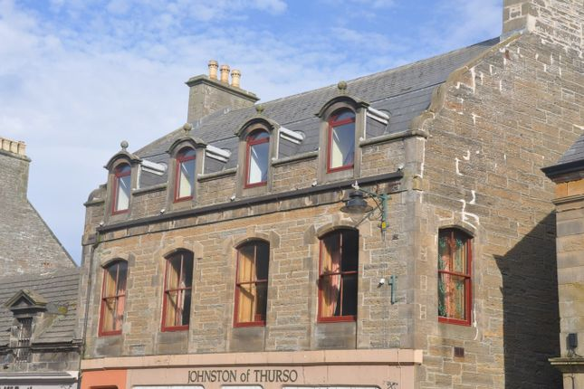 Thumbnail Maisonette for sale in Traill Street, Thurso