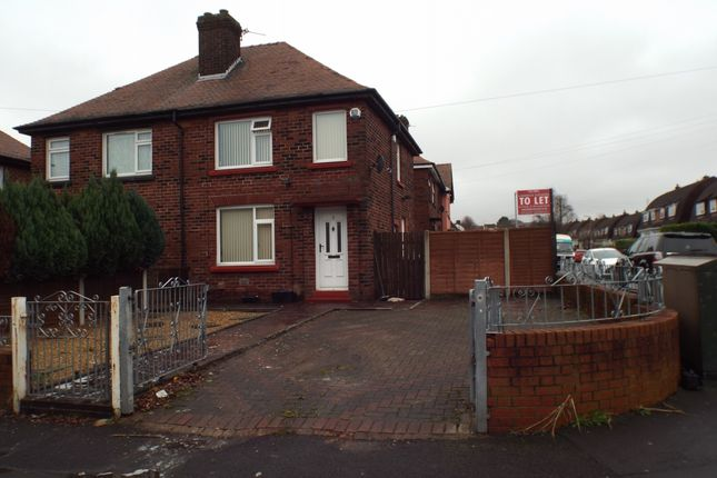 Thumbnail Semi-detached house to rent in Bowland Avenue, Chorley