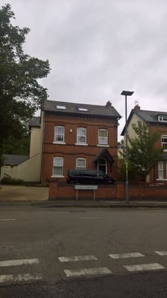Thumbnail Detached house for sale in Flint Green Road, Acocks Green