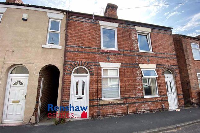 Prince Street, Ilkeston, Derbyshire DE7