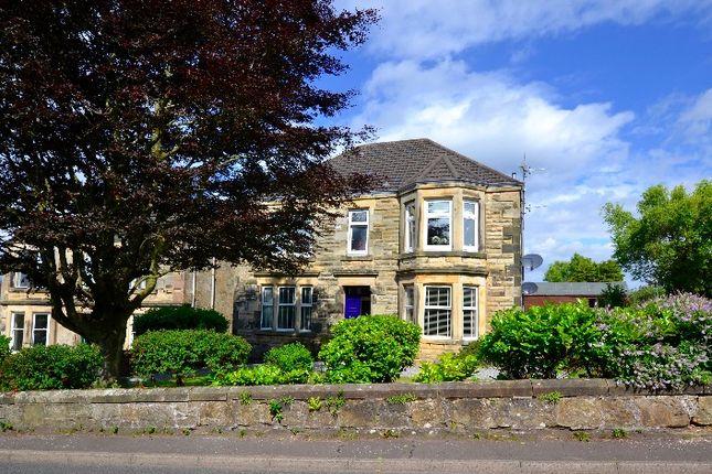 Thumbnail Flat to rent in Yerton Brae, West Kilbride, North Ayrshire