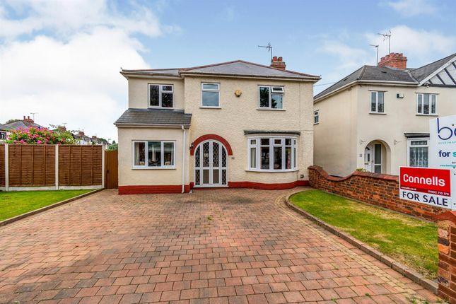 Thumbnail Detached house for sale in Chapel Lane, Codsall, Wolverhampton