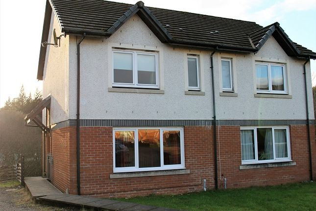 Thumbnail Semi-detached house for sale in Meadows Road, Lochgilphead