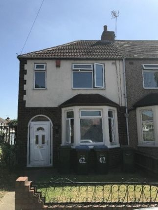 Thumbnail End terrace house to rent in Guardhouse Road, Coventry