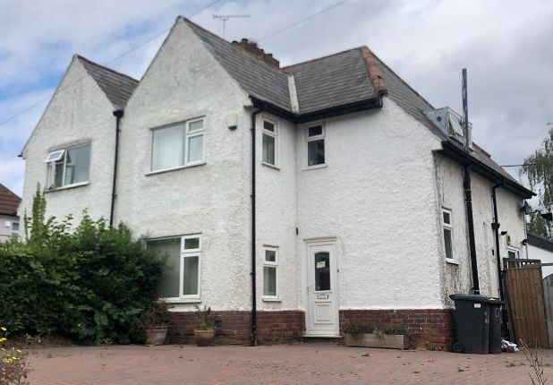 Thumbnail Semi-detached house to rent in Wollaton Road, Beeston, Nottingham