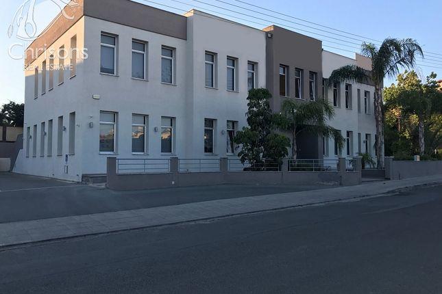 Thumbnail Office for sale in Ekali, Limassol, Cyprus