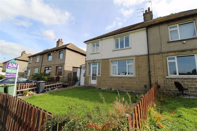 Thumbnail Semi-detached house for sale in Falcon Street, Newsome, Huddersfield
