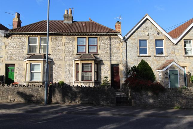 Thumbnail Terraced house for sale in Bristol Road, Whitchurch Village, Bristol