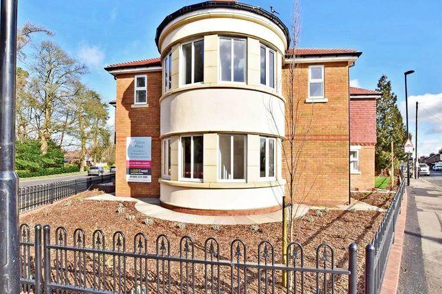 Thumbnail Flat for sale in Chaldon Road, Caterham, Surrey