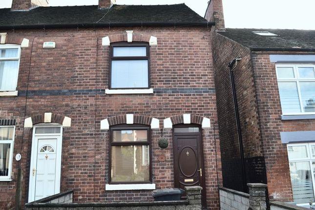 Thumbnail Semi-detached house to rent in Suttons Business Park, Swadlincote Road, Woodville, Swadlincote