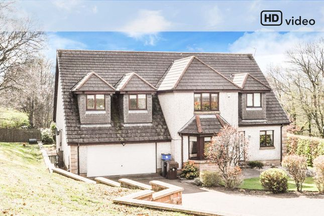 Thumbnail Detached house for sale in Winnock Court, Drymen, Stirlingshire