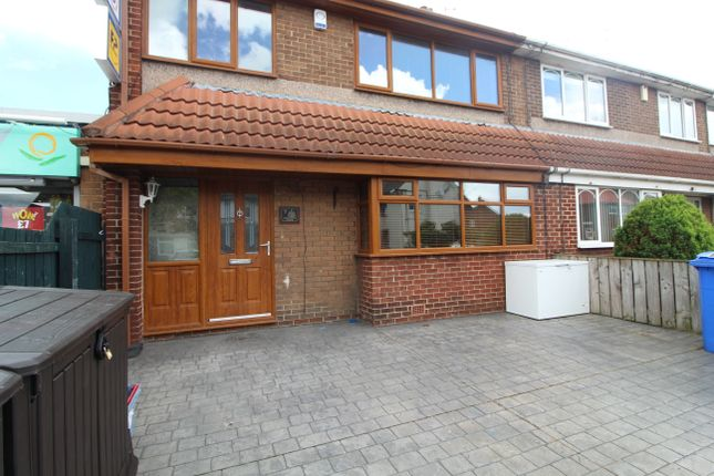 Thumbnail End terrace house to rent in Wordsworth Avenue, Blyth
