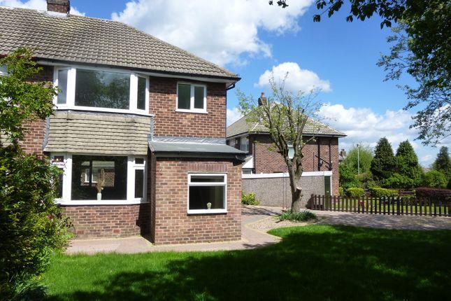 Thumbnail Semi-detached house to rent in 32 Dean Park Drive, Drighlington, Bradford