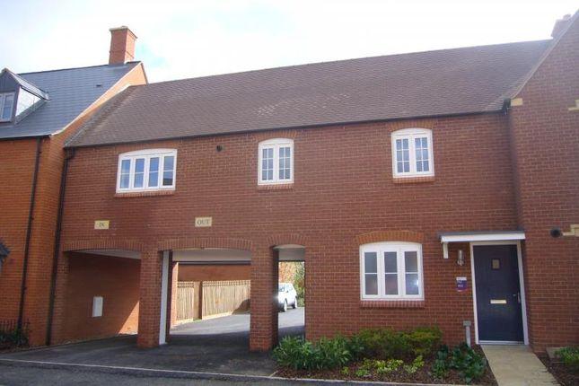 Thumbnail Flat to rent in Poppy Fields, Brackley