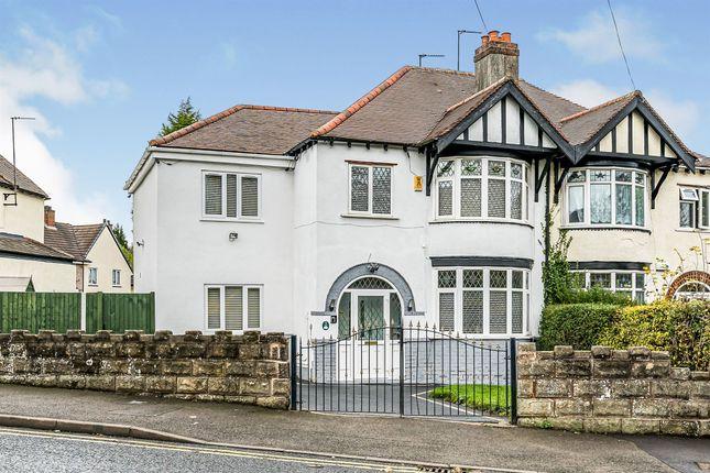 Thumbnail Semi-detached house for sale in Hazel Road, Dudley