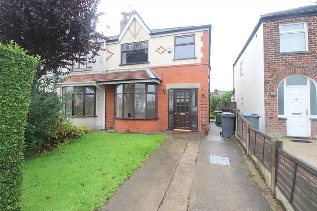 Thumbnail Property to rent in Fleetwood Road North, Thornton Cleveleys