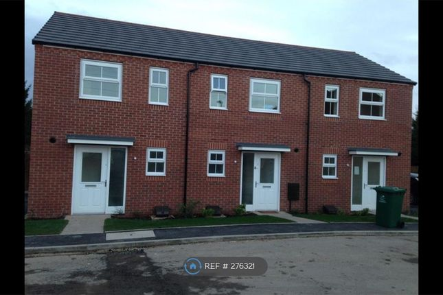 Thumbnail Terraced house to rent in Elm Walk, Coventry